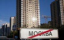 Статистика цен на недвижимость в Новой Москве