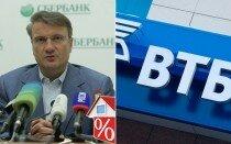Банки снижают ипотечные ставки